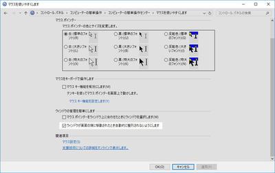 160610_01.jpg