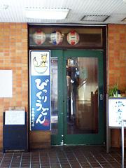 100428_01.jpg