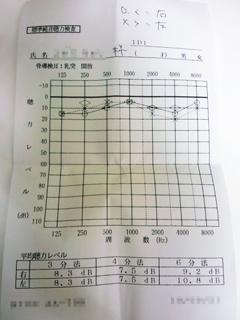 100921_01.jpg