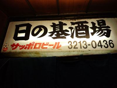 110430_06.jpg
