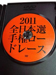 110728_03.jpg