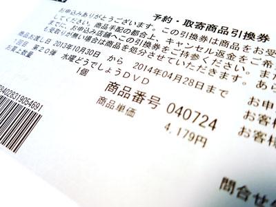 131030_03.jpg