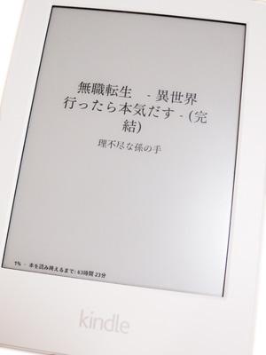 150428_03.jpg