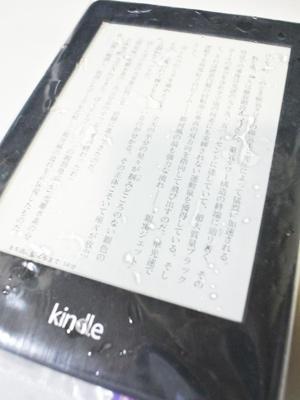 160607_03.jpg