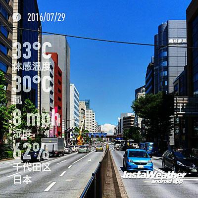 160729_02.jpg