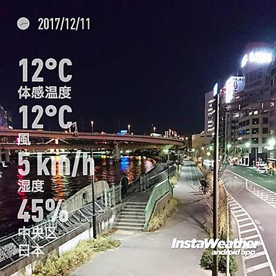 171211_03.jpg