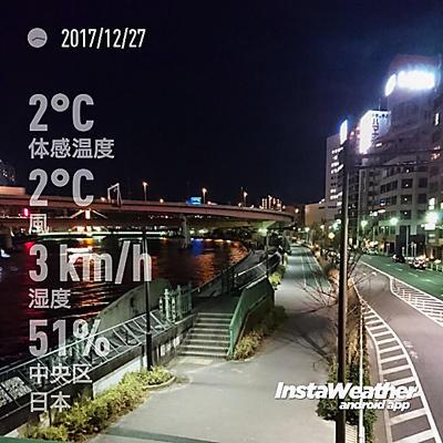 171227_03.jpg
