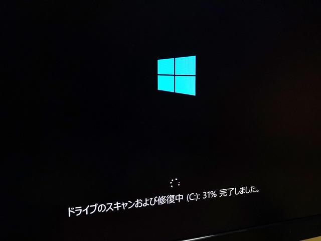 190109_02.jpg