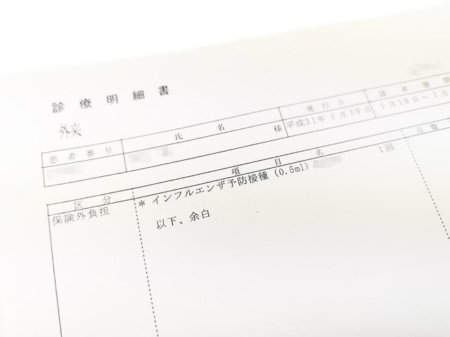 190110_01.jpg