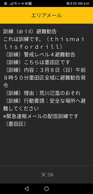 200308_01.jpg