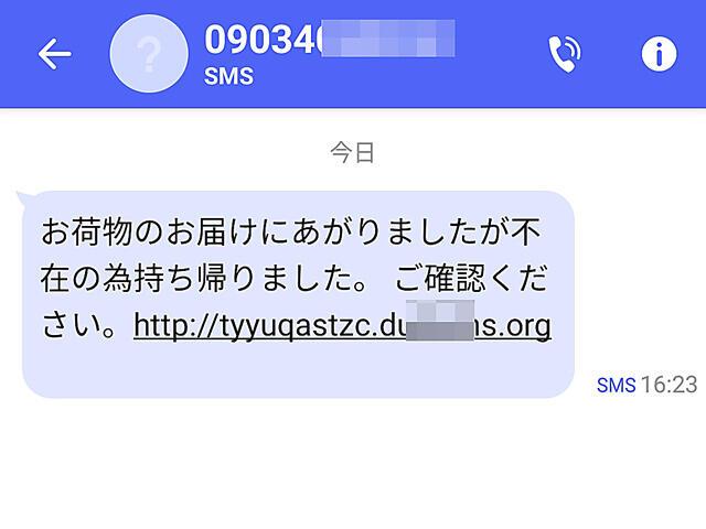 200701_03.jpg