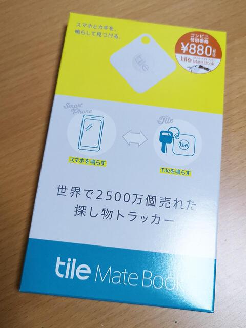 200731_02.jpg