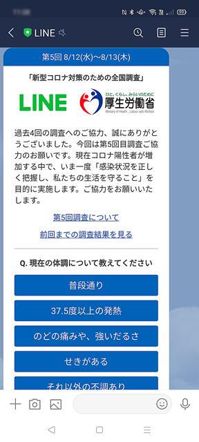200812_01.jpg