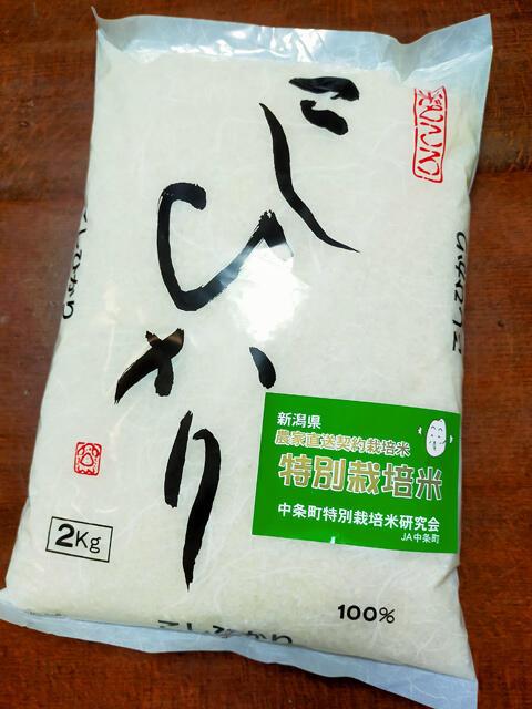201205_01.jpg