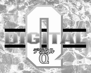 DigitalQ_title.jpg