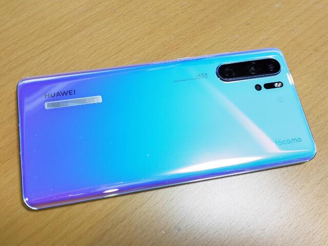 Huawei_P30_Pro.jpg