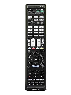 RM-PLZ430D.jpg