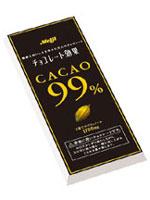 choco_koukaita_99.jpg