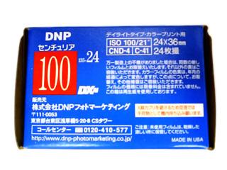 dnp_centuria100_02.jpg
