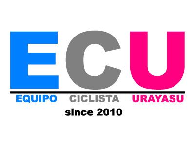 ecu_logo.jpg