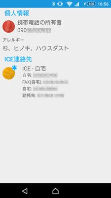 ice_image.jpg