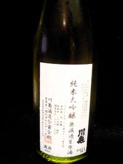kawakame_muroka02.jpg