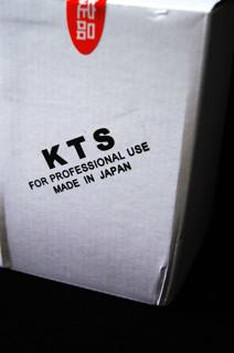 kts_package.jpg