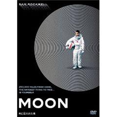 moon_movie.jpg