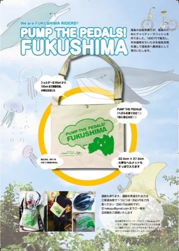 pump_the_pefals_fukushima.jpg